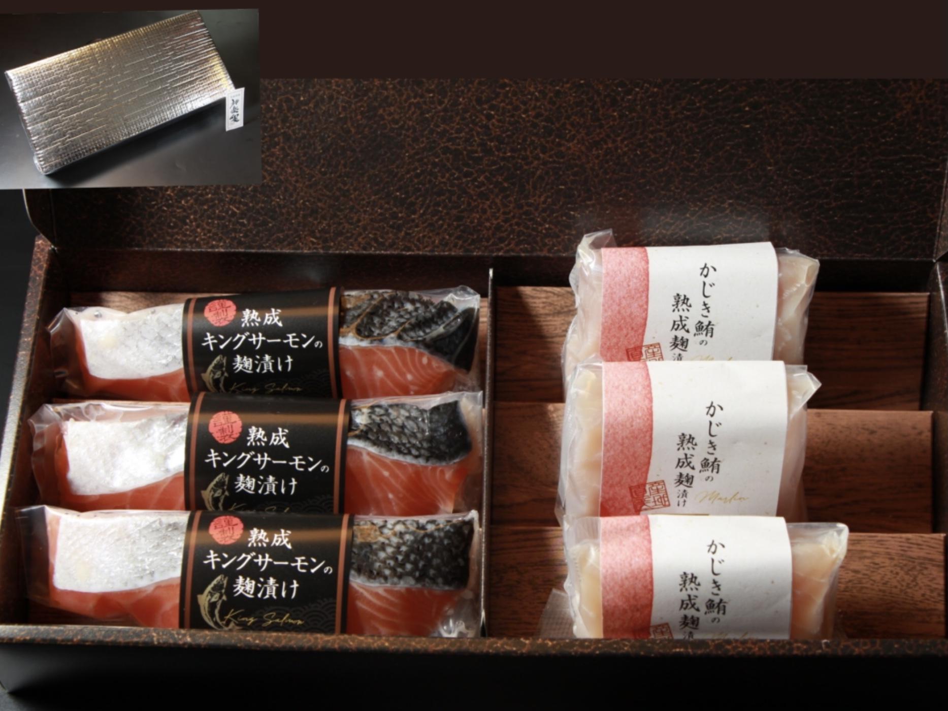 低温熟成魚6枚セット【時之島】(サーモン&かじき鮪)