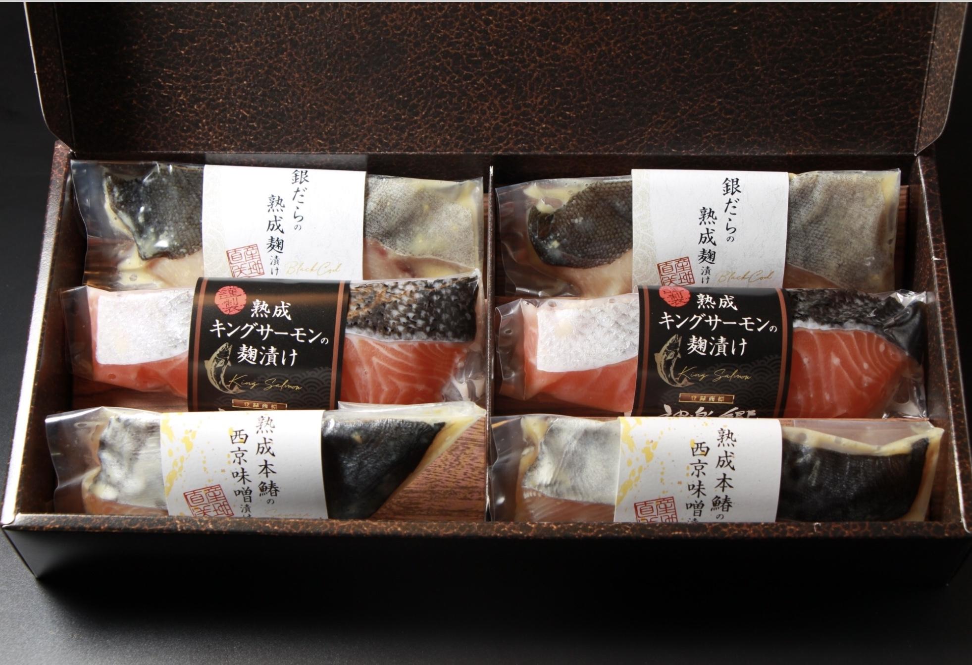低温熟成魚6枚セット【大和】(サーモン&本さわら&銀だら)