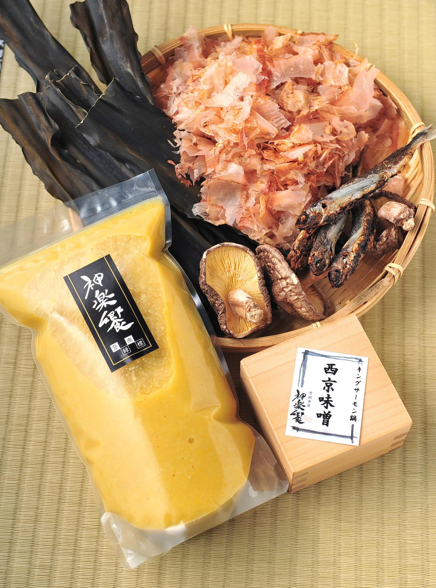 神楽饗の西京味噌
