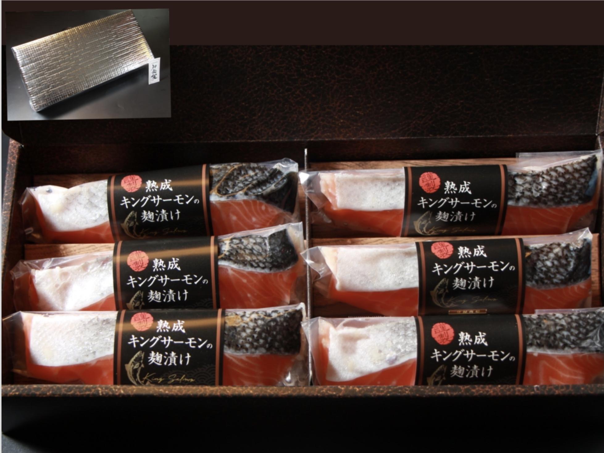 低温熟成魚6枚セット【真清田】(サーモン)